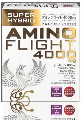 アミノフライト4000mgスーパーハイブリッド14本入り