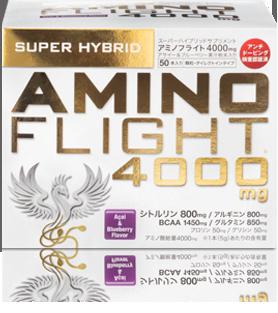 アミノフライト4000mgスーパーハイブリッド50本入り